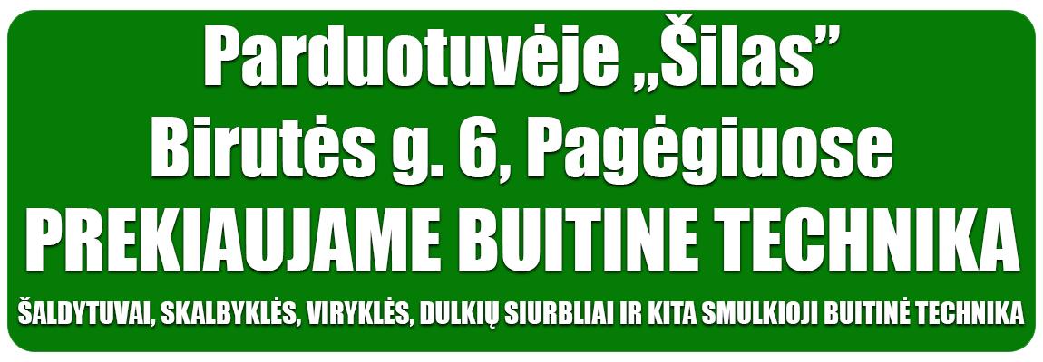 Buitine