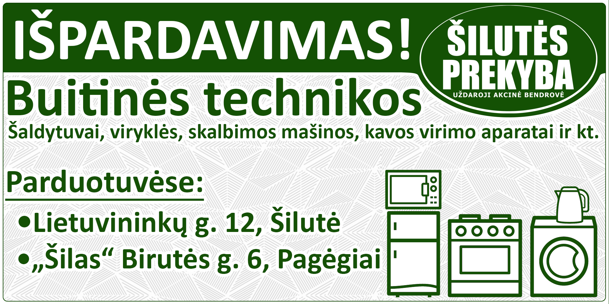 Buitine_technika
